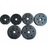 Диск пластиковый/цемент чёрный (d 26 мм.) 15 кг.