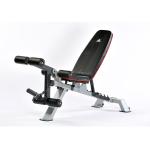 Тренировочная скамья Elite Арт.ADBE-10237
