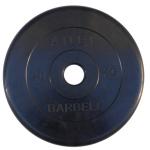 Диски обрезиненные, чёрного цвета, 31 мм, Atlet MB-AtletB30-20