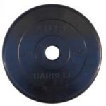 Диски обрезиненные, 25 кг чёрного цвета, 50 мм, Atlet MB-AtletB50-25