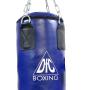 Боксёрский мешок DFC HBPV3.1 синий 120х30