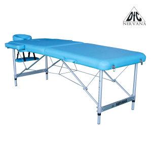 Массажный стол DFC NIRVANA Elegant Luxe (Lt.Blue)