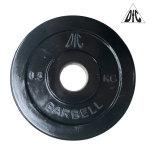 Диск обрезиненный DFC, чёрный, 26 мм, 0,5 кг