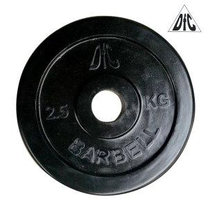 Диск обрезиненный DFC, чёрный, 31 мм, 2,5 кг