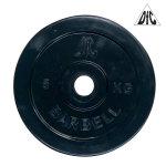 Диск обрезиненный DFC, чёрный, 31 мм, 5 кг