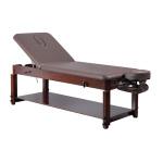 Cтационарный массажный стол YAMAGUCHI Takaido